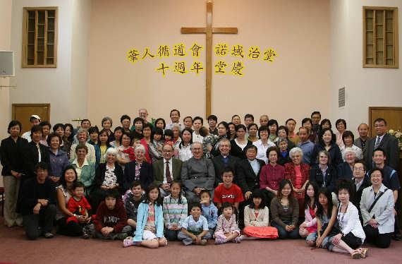 ChineseCantoneseBirthdayWeb